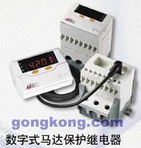 LG(LS)产电DMPR数字式马达保护继电器