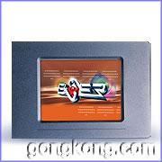 BOSER BPC-3600A - 6.4