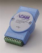 ADVANTECH 远程I/O模块:ADAM-4561