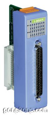 泓格ICPDAS I-8041 8K开关量模块