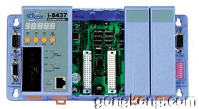 泓格ICPDAS I-8437 ISaGRAF嵌入式控制器