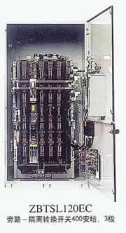 GE ZBTS系列旁路——隔离转换开关