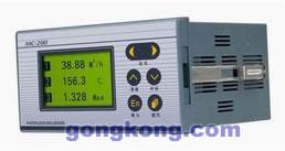 盘古MC200F 温压补偿流量积算无纸记录仪