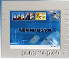 艾雷斯 ACS-3662 12.1″超薄LCD平板式工业电脑
