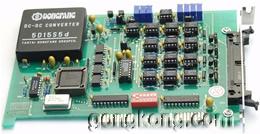 華控技術HY-6051系列數據采集板