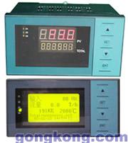 XSZ-J/JL智能數字/液晶顯示流量積算儀