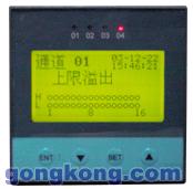 XSZ-Y/YL智能數字/液晶顯示多路巡檢儀