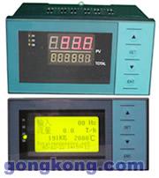 XSZ-H/HL智能數字/液晶顯示流量批量控制儀