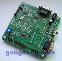 赫立讯 DVM 1000A简易开发工具