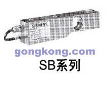 西门子SIWAREX R  SB称重传感器