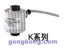 西门子SIWAREX R K系列称重传感器