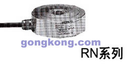 西门子SIWAREX R RN系列称重传感器