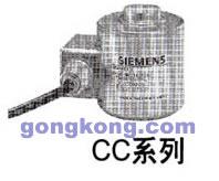 西门子SIWAREX R CC系列称重传感器