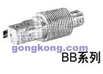 西门子SIWAREX R  BB系列称重传感器