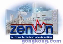 COPA-DATA SCADA/HMI自动化软件中的先锋——zenOn 6.20