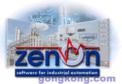 COPA-DATA zenOn自动化软件 编辑器
