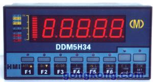 DDM5H3x