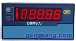 DDM5A1 RS-485 数码显示表