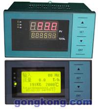 XSZ-S/SL(帥儀)智能數字/液晶顯示蒸汽熱量積算儀