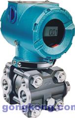 KYB800Z系列(帅仪)智能型压力/差压变送器