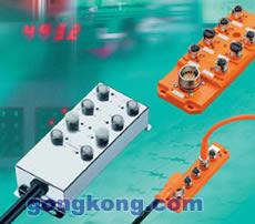 Lumberg Actuator Sensor Box执行器/传感器 分配盒