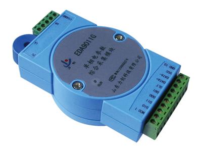 力创eda9011g单相智能电量变送器