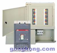 ABB塑壳断路器配电箱 (MDS)