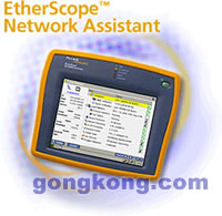 Fluke Networks ES网络通v2.0.5版软件