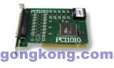ACTRLRUN PCI-1010 两轴运动控制卡