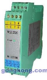 维盛WSE200 操作端隔离式安全栅