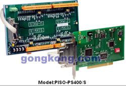 PISO-PS400/S伺服电机控制卡