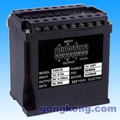 雅达 YDD-3I(3U) 三交流电流(电压)组合变送器