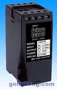 雅达 YDD-DI(DV)直流电流(电压)变送器