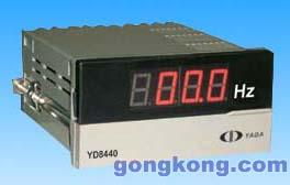 雅达 YD844系列 频率智能数显表