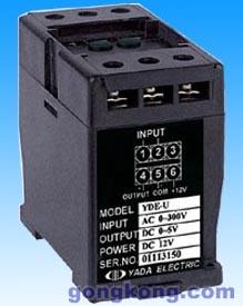 雅达 YDE-I(U) 单交流电流(电压)变送器