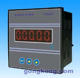 雅达 YD826□系列 温度智能数显表