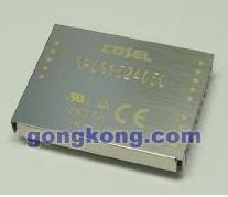 COSEL SFCS系列24V输入电源模块