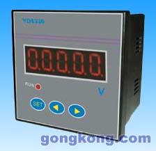 雅达 YD833系列 单直流电压智能数显表