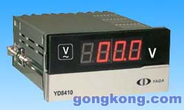 雅达 YD841系列 单交流电压智能数显表