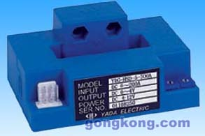雅达 YDG-HSD-5-□A 5型电流传感器