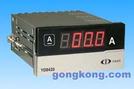 雅达 YD843系列单直流电压智能数显表