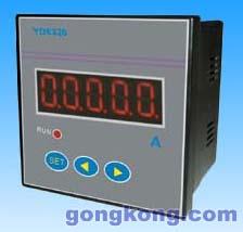 雅达 YD832□系列 单直流电流智能数显表