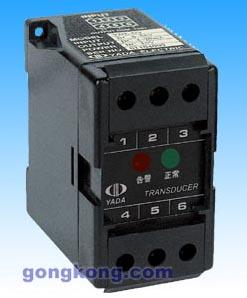 雅达 YDE-WDT 水浸传感器