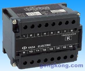 雅达 YDE-K1(K3) 交流电压/电流开关量变送器