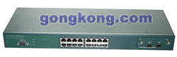 ZVANCOM Carat20-S可网管型工业级以太网交换机