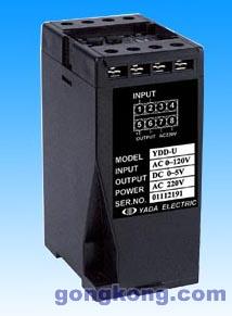 雅达 YDD-I(U) 交流电流(电压)变送器