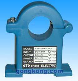 雅达 YDG-HTD-4-□A□/□ 4型电流变送器