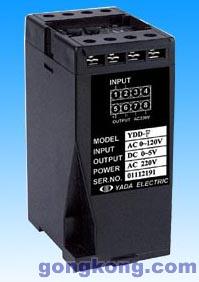 雅达 YDD-F 频率变送器