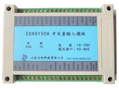 力创 EDA9150A 16路开关量输入模块