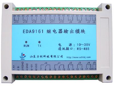 力创 EDA9161继电器输出模块